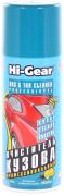 """Очиститель кузова от насекомых и битумных пятен (HG5625) 340 мл """"Hi-Gear"""" (США)"""