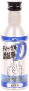 Присадка KYK/D очистительная для дизельных двигателей 63-120 180 мл (Япония)