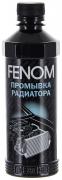 """Очиститель системы охлаждения (FN246) 300 мл """"FENOM"""" (г.Москва)"""