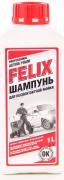 """Автошампунь для бесконтактной мойки""""FELIX""""активная пена в бутылке 1 л """"Тосол-Синтез"""""""