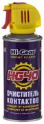 """Очиститель контактов аэрозоль (HG5506) 114г """"Hi-Gear"""" (США)"""