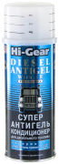 """Супер-антигель и кондиционер для дизельного топлива (на 220 л.) (HG3423) 444 мл """"Hi-Gear"""" (США)"""
