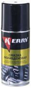 "Смазка молибденовая  KR-939-1  210 мл   ""KERRY""  (г.Москва)"