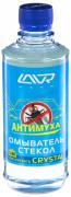 Жидкость для омывания стекол концентрат Анти Муха Crystal LAVR Glass Washer Concentrate Anti Fly (Ln1226)  330мл