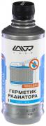 Герметик радиатора LAVR Stop Leak (LN1105)  330 мл