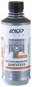 """Антикокс """"Раскоксовыватель LAVR ML-202 + шприц""""  330 мл """"Челябинск"""""""