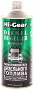 """Размораживатель дизельного топлива (HG4114) 946 мл """"Hi-Gear"""" (США)"""