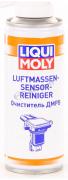 """Очиститель ДМРВ 200 мл (аэрозоль) (4066/8044) """"LiquiMoly"""" (Германия)"""