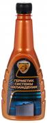 """Герметик системы охлаждения 340 мл (ПЭТ-бутылка) (EL-1301.01) """"ELTRANS"""""""