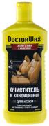 """Очиститель для кожи (кондиционер) (DW5210)  236 г   """"DoctorWax""""  (США)"""
