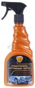 """Очиститель битумных пятен 500 мл Тригер-спрей (EL-0301.01) """"ELTRANS"""""""