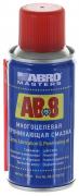 "Смазка проникающая защитная 100 мл AB-8-100-R (аналог WD-40 ) 100мл спрей ""ABRO"" (США)"