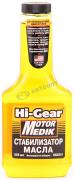 """Присадка для масла дв. (Стабилизатор) """"МOTOR MEDIK"""" (HG2241) 355 мл """"Hi-Gear"""" (США)"""