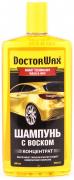 """Автошампунь с воском (концентрат) (DW8133)  600 мл  """"DoctorWax""""  (США)"""