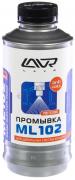 Очиститель дизеля LAVR с раскоксовывающим эффектом ML102 (НЕ В БАК) 1000мл