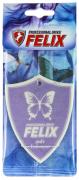 Ароматизаторы бумажный FELIX Свобода от табачного дыма