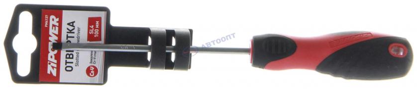 """Отвертка SL4X100 мм (PM4137)  """"ZIPOWER"""""""