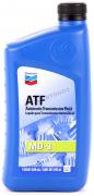 Масло трансмиссионное Chevron ATF MD-3 полусинтетическое 1л