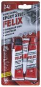 """Клей эпоксидный профессиональный """"FELIX"""" для металла (2 * 17мл)+ супер-клей 3 гр в подарок (Малазия)"""
