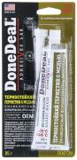 """Герметик - прокладка силик. термостойкий, с медью (DD6729) 85 г """"DoneDeal"""" (США)"""
