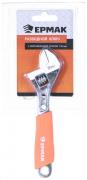 """Ключ разводной  150 мм, с обрезиненной ручкой   """"ЕРМАК""""  (Китай)"""