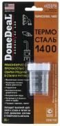 """Герметик термосталь-термостойкий ремонтный (до 1400С) (DD6799) """"DoneDeal"""" (США)"""