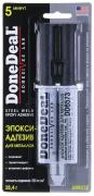 """Клей (5 минут) эпокси-адгезив для металлов (DD6573) 28.4 г """"DoneDeal"""" (США)"""
