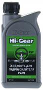 """Жидкость для гидроусилителя руля 473 мл (HG7039R) """"Hi-Gear"""" (г.Москва)"""