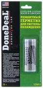 """Герметик радиатора универсальный (DD6855)  20 г   """"DoneDeal""""  (США)"""