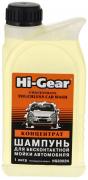 """Автошампунь для бесконтактной мойки автомобиля (HG8002) 1 л """"Hi-Gear"""" (США)"""