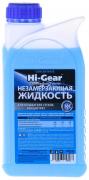 """Жидкость низкотемпературная (концентрат) 1л (HG5648) """"Hi-Gear"""" (США)"""