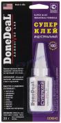 """Суперклей индустриальный (DD6643) 30 г """"DoneDeal"""" (США)"""