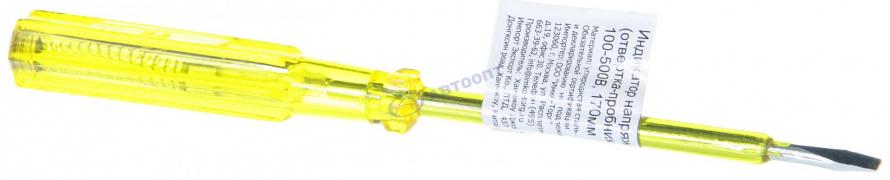 Отвертка-индикатор (тестер) 170мм, 100-500В, № 304