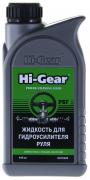 """Жидкость для гидроусилителя руля 946 мл (HG7042R) """"Hi-Gear"""" (г.Москва)"""