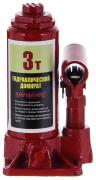 """Домкрат гидравлический бутылочный в футляре 160мм - 310мм (пятак)  3т """"K&S"""""""