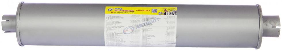 Глушитель ГАЗ-53 (5301-1201010-5) (г.Н.Новгород)
